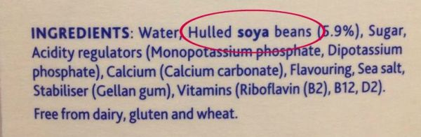 Hulled Soy Bean Milk (Moderate To High FODMAP)
